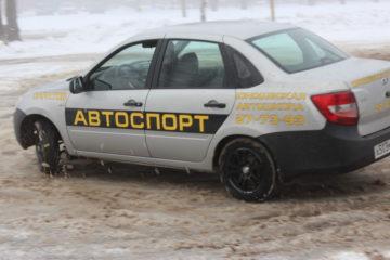 автошкола, Балашов