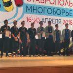 автомногоборье, ставрополь, 2018