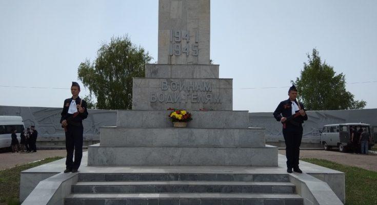Состоялось возложение цветов к Памятнику автомобилистам, погибшим в годы Великой Отечественной войны.